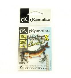 Lanká Kamatsu VolframX...